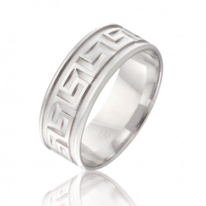 9k Greek Key Wedding Ring